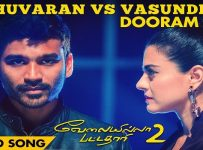 dooram-nillu-velaiyilla-pattathari-2-song-lyrics