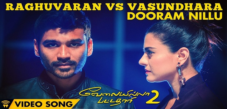 Dooram Nillu Lyrics -Velaiyilla Pattathari 2