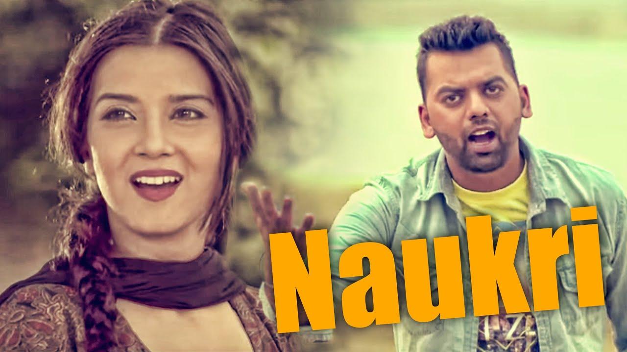Naukri Lyrics – Raj Gill | Punjabi - MpLyrics