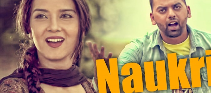 Naukri Lyrics – Raj Gill | Punjabi