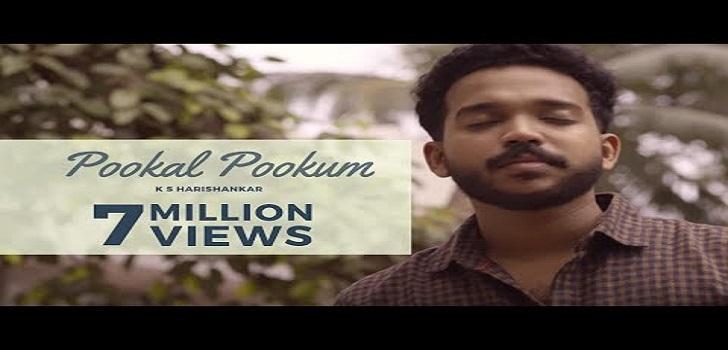 Pookal Pookum | Madrasapattinam Pookal Pookum Tharunam Lyrics