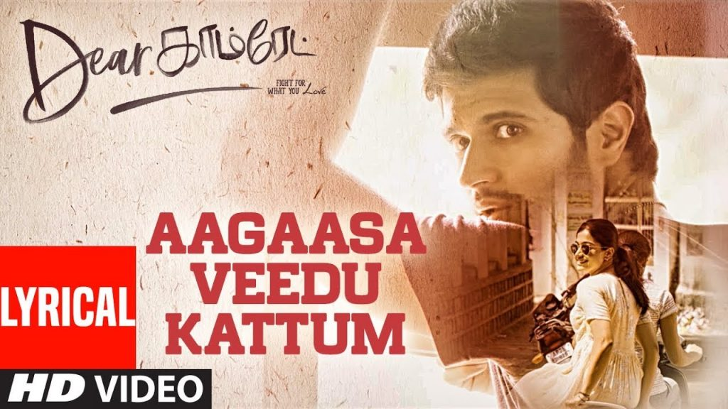 Aagaasa Veedu Kattum Song Lyrics - Dear Comrade