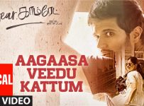 Aagaasa-Veedu-Kattum-Song-Lyrics-Dear-Comrade