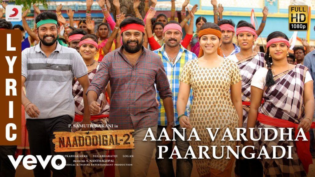 Aana Varudha Paarungadi Song Lyrics - Naadodigal 2