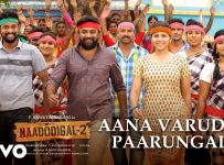 Aana Varudha Paarungadi Song Lyrics - Naadodigal 2