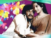 Aanpillai Endralum Song Lyrics