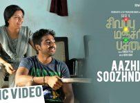 Aazhi Soozhndha Song Lyrics - Sivappu Manjal Pachai