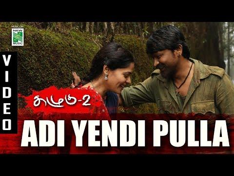 Adi Yendipulla Song Lyric