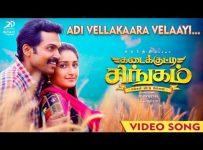 Adivellakkaara-Velaayi