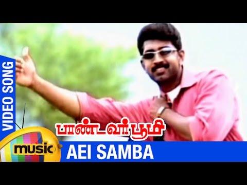 Aei Samba Song Lyrics