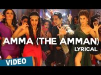 Amman Song Lyrics - Aranmanai 2