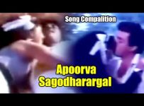 Ammava Naan Song Lyrics