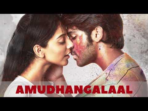 Amudhangalaal Song Lyrics - Adithya Varma