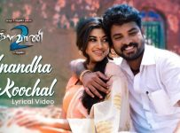 Anandha-Koochal-Song-Lyric-Kalavaani-2