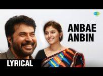 Anbe-Anbin