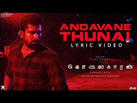 Andavane Thunai Song Lyrics