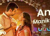 Anji Manikku Song Lyrics in Tamil