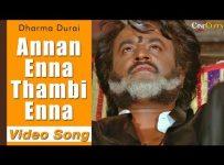 Annan-Enna-Thambi-Enna-Song-Lyrics-Dharma-Durai