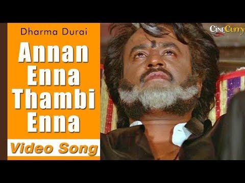 Annan Enna Thambi Enna Song Lyrics - Dharma Durai