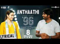 Anthaathi-Song-Lyrics