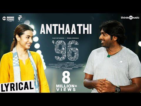 Anthaathi Song Lyrics - 96