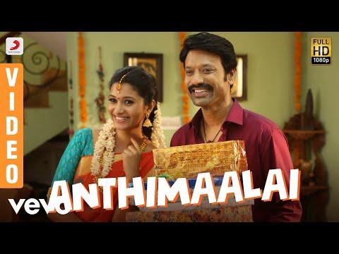 Anthimaalai Neram Song Lyrics