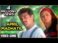 April Mathathil Song Lyrics - Vaali