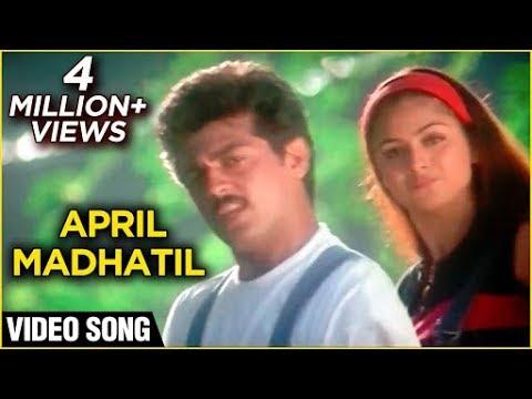 April Mathathil Song Lyrics - Vaali