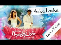 Asku Laska Song Lyrics
