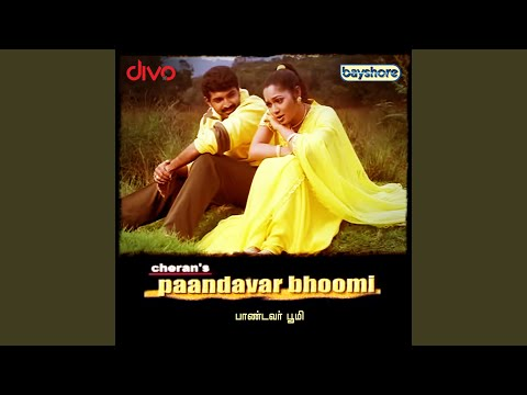 Azhagana Thadu Maatram Song Lyrics