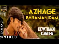 Azhage Bramhanidam Song Lyrics