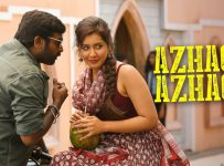 Azhagu-Azhagu-Song-Lyrics