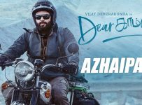 Azhaipaya Song Lyrics - Dear Comrade