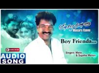 Boy-Friendai-Minsara-Kanna-Songs-Lyrics