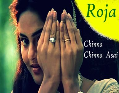 Chinna chinna aasai song lyrics in tamil