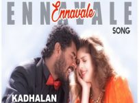 Ennavale Ennavale Song Lyrics
