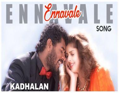 Ennavale Ennavale Song Lyrics