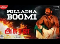 Polladha Bhoomi Lyrics