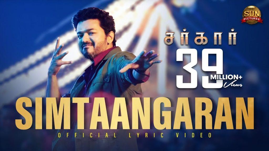 Simtaangaran Song lyrics - Sarkar