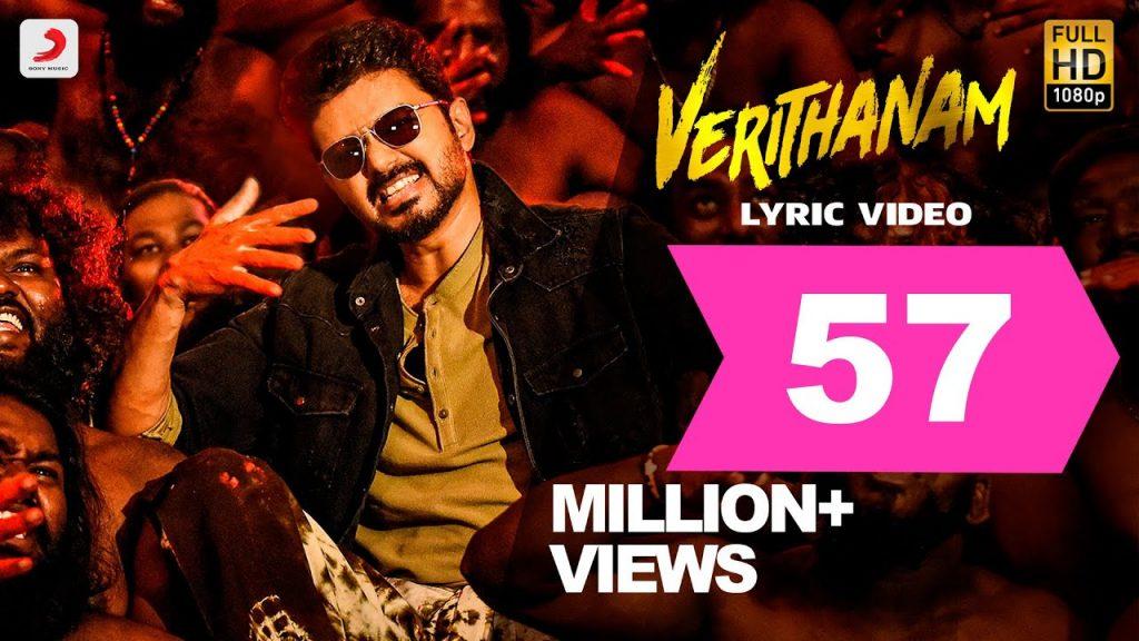 Verithanam Lyrics - Bigil