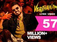 Verithanam-Lyrics-Bigil