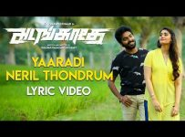 Yaaradi Neril Thondrum Song Lyrics