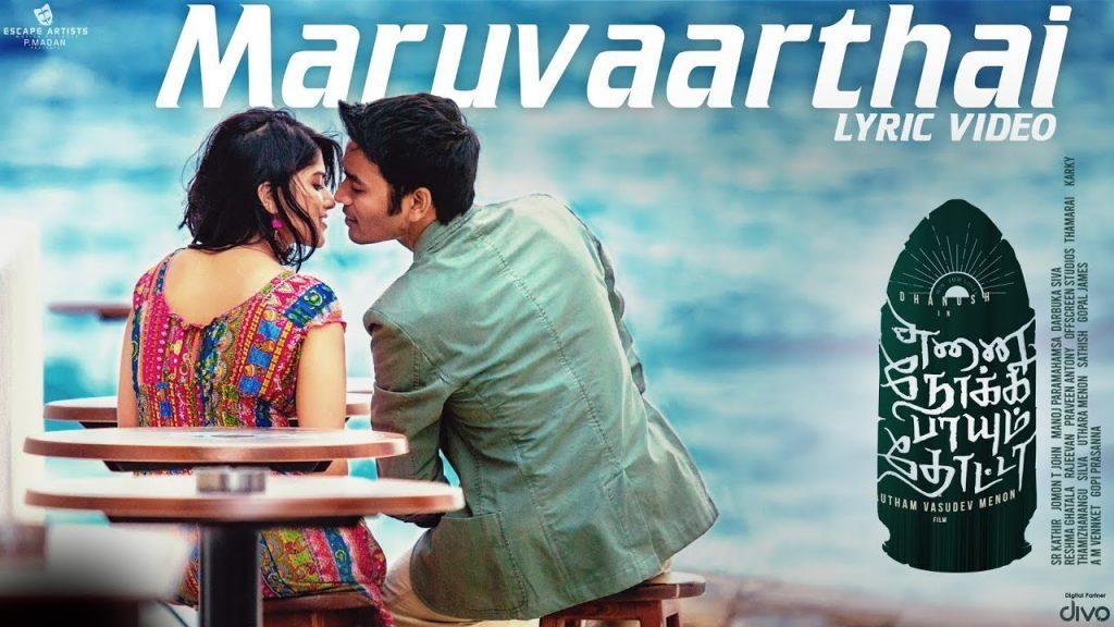 Maruvarthai Pesathe Lyrics Tamil