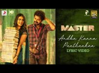 Andha Kanna Paathaakaa Song Lyrics - Master