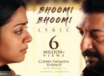 Bhoomi-Bhoomi-Song-Lyrics