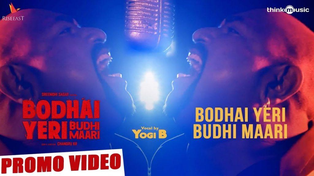 Bodhai Yeri Budhi Maari Song Lyrics