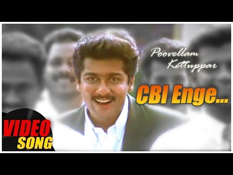 CBI Enge Song Lyrics - Poovellam Kettuppar