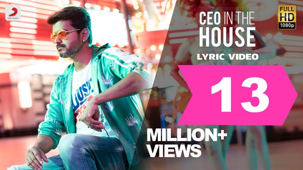 CEO In The House Song Lyrics - Sarkar
