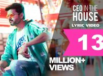 CEO-In-The-House-Song-Lyrics