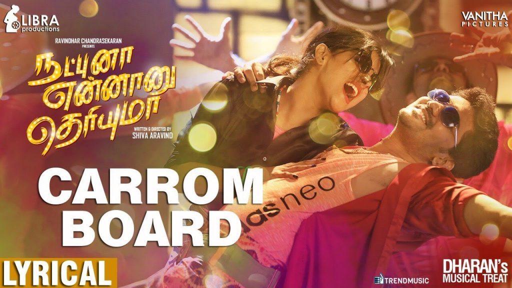 Carrom Board Song Lyrics - Natpuna Ennanu Theriyuma